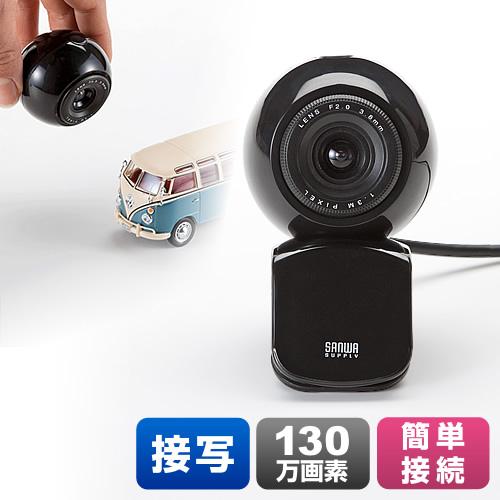 WEBカメラ(USB接続・130万画素・動画撮影・接写対応・ブラック) 401-CMS001BK