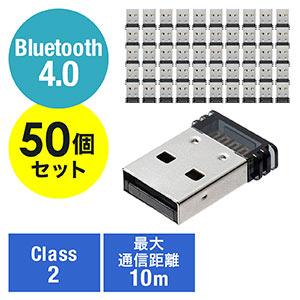 402-BTAD007-50
