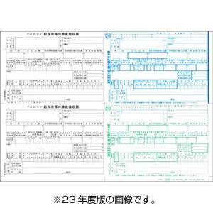 OBC 4109 単票バインダー元帳