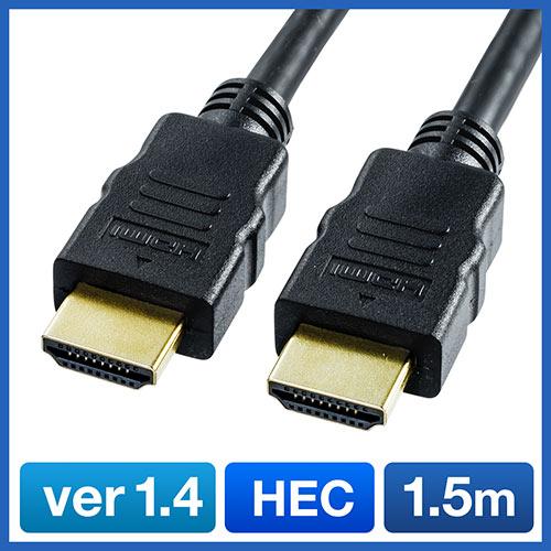 HDMIケーブル(1.5m・Ver1.4規格・PS4・XboxOne・フルハイビジョン対応)