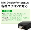 Mini DisplayPort-VGA変換アダプター(Thunderbolt・Mini DisplayPort・VGA変換・フルHD対応・MacBook Pro・Surface Pro 4対応)