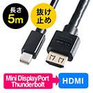 Mini DisplayPort-HDM...