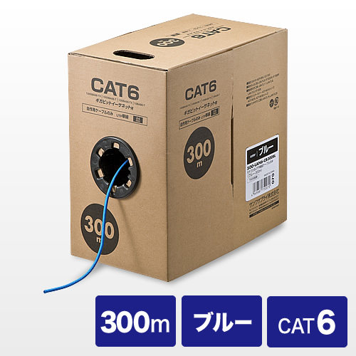【オフィスアイテムセール】LANケーブル(自作用・300m・カテゴリ6・単線・UTP・ブルー)