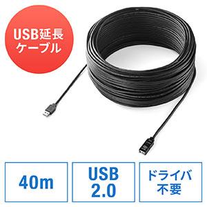 500-USB007-40