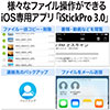 iPhone・iPad USBメモリ 128GB(Lightning対応・USB3.0・MFi認証・iStickPro 3.0)