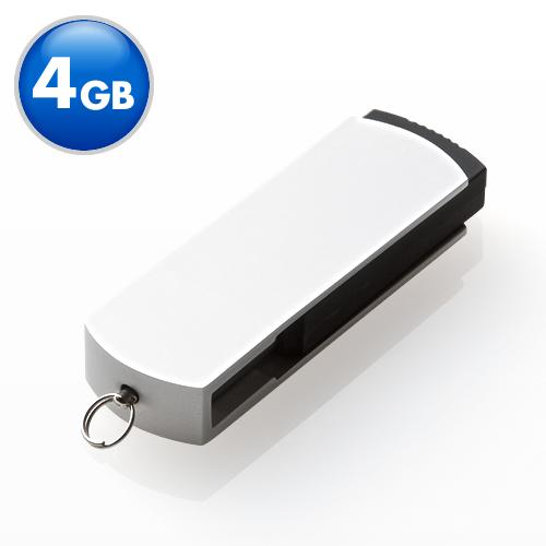 USBフラッシュメモリ(シルバースイングタイプ・4GB)