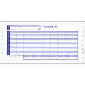OBC 6016 単票バインダー元帳