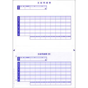 OBC 6151 単票バインダー元帳