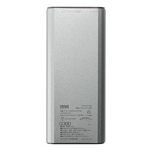 700-BTL039Mの製品画像