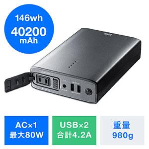 700-BTL040の製品画像