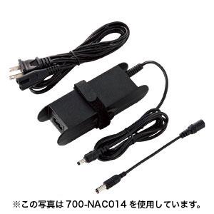 【クリックでお店のこの商品のページへ】ノートPC用ACアダプタ(富士通ノート用) 700-NAC016