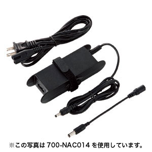 【クリックでお店のこの商品のページへ】ノートPC用ACアダプタ(Panasonic Let'snote用) 700-NAC020