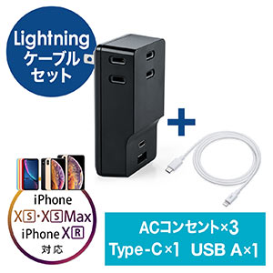 84d243fec2 iPhone・USB-C - Lightningケーブル充電器セット(USB充電器・