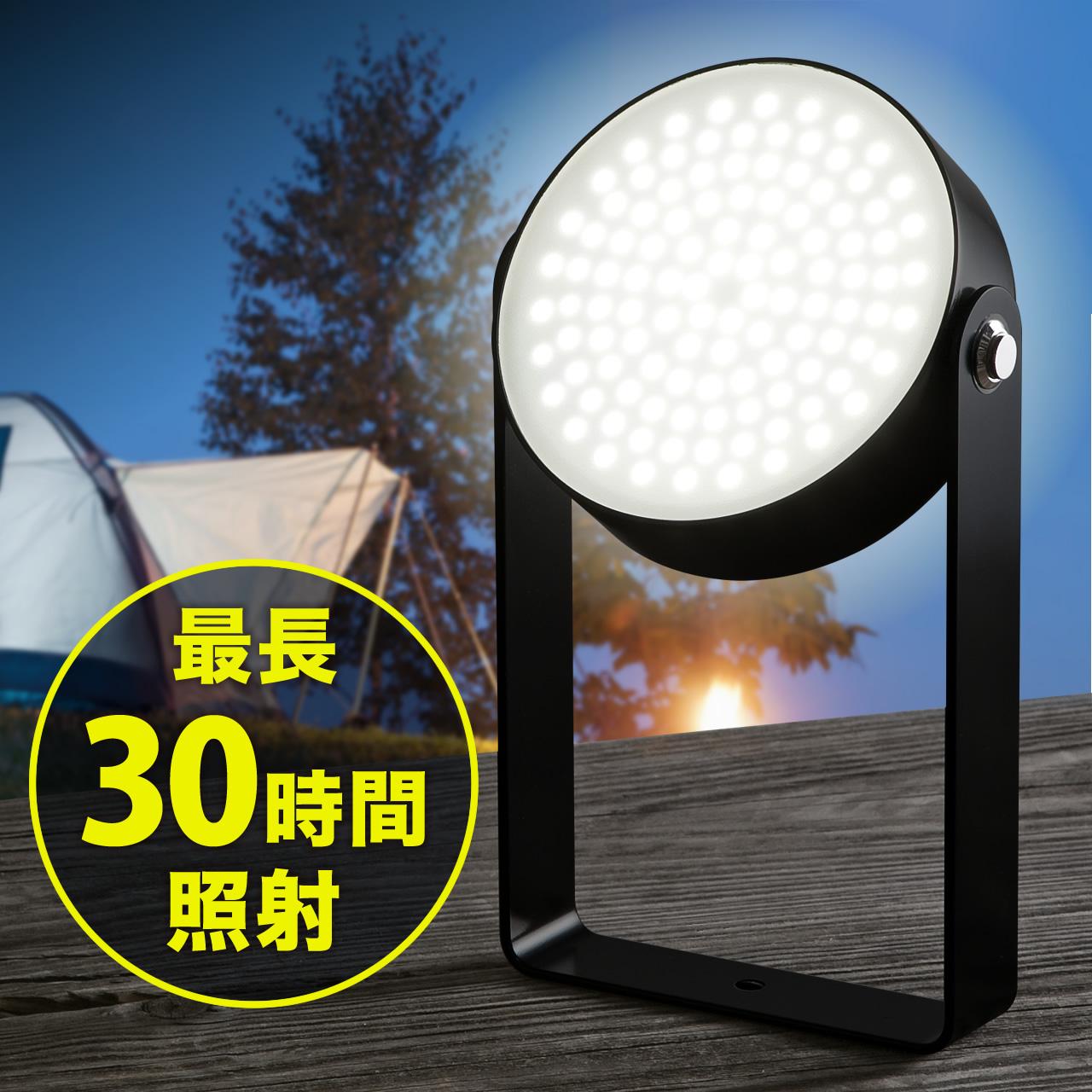 【半額セール】LEDライト(防水・電池容量7800mA・USB充電式・720ルーメン・三脚固定・多目的ライト・ブラック) 【決算感謝祭セール品】