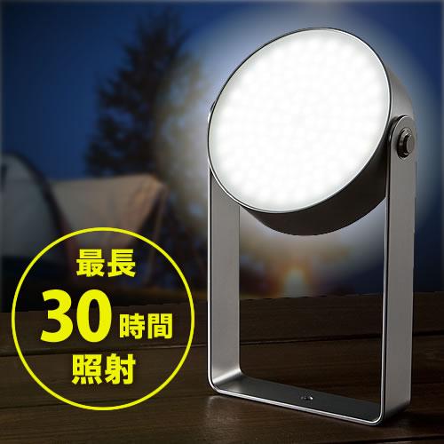 LEDライト(防水・電池容量7800mA・USB充電式・720ルーメン・