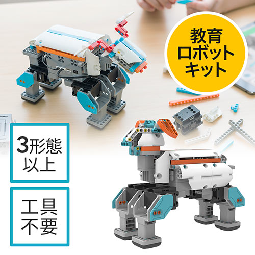 UBTECH Jimu robot MINI KIT(プログラミング・教育ロボットキット・Bluetooth・知育ロボット)