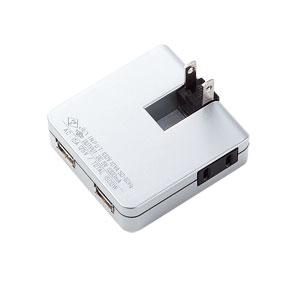 【クリックで詳細表示】USB充電タップ型ACアダプタ(シルバー) ACA-IP14SV