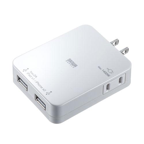 【クリックで詳細表示】USB充電器(2ポート・2.1A・10.71W・白・電源1個口) ACA-IP25W