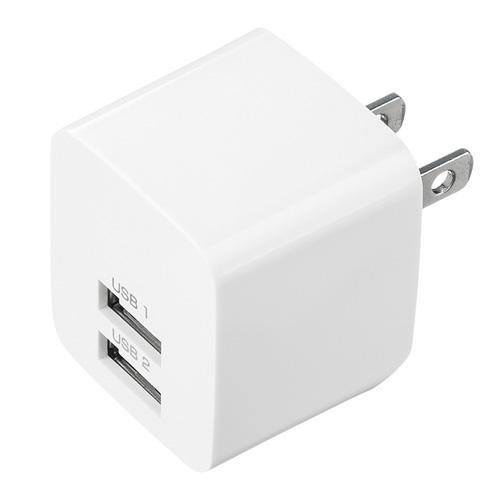 USB充電器(2ポート・2.4A・小型・ホワイト)
