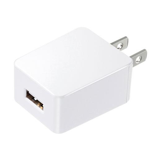 USB充電器(2A・高耐久・1ポート・ホワイト)