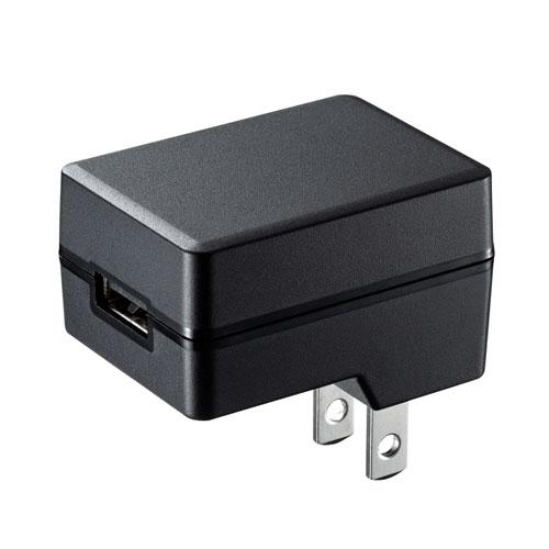 【期間限定価格】USB充電器(1A・1ポート・L型・高耐久)