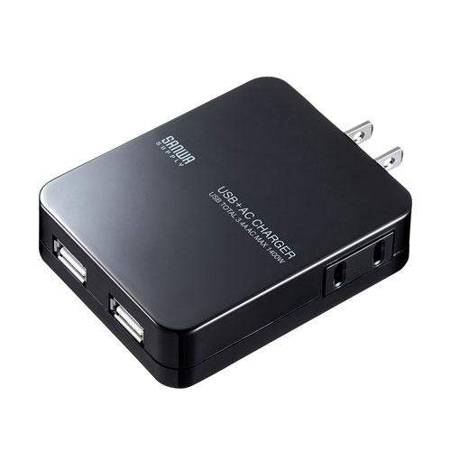ACコンセント付きUSB充電器(2ポート・合計3.4A・ブラック)