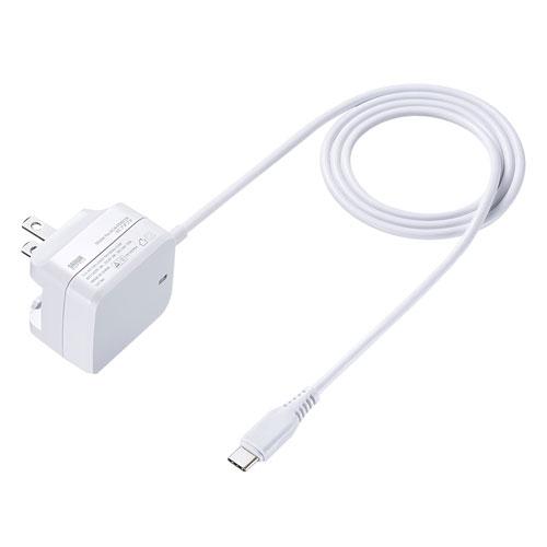 【期間限定価格】USB充電器(PD対応・Type Cケーブル一体型・18W・ホワイト)