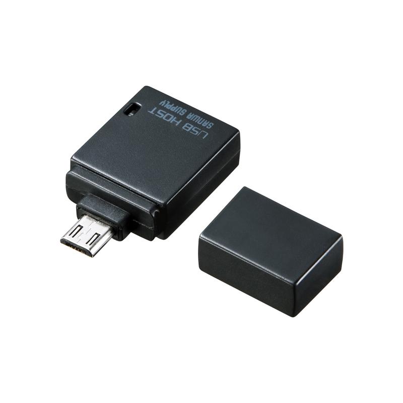 サンワダイレクトで買える「USBホストアダプタ(ブラック) サンワダイレクト サンワサプライ AD-USB19BK」の画像です。価格は850円になります。