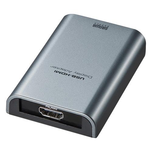 【期間限定価格】USBディスプレイアダプタ(HDMI出力)