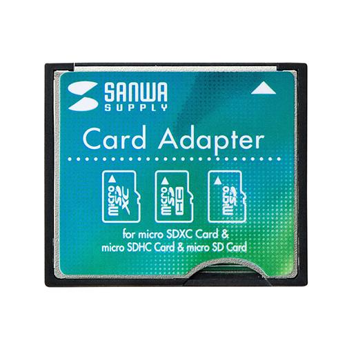 microSD用CF変換アダプタ