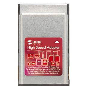 【クリックで詳細表示】高速カードアダプタ(カードリーダー) ADR-PCMLTH