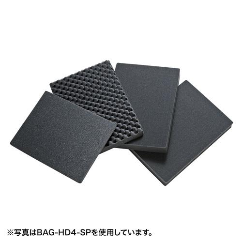 ハードツールケース用ウレタンクッション(BAG-HD3用)
