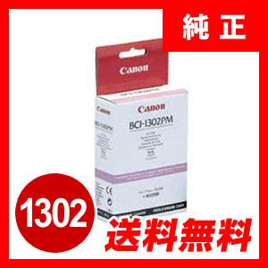 キャノン インクタンク BCI-1302PM【返品不可】