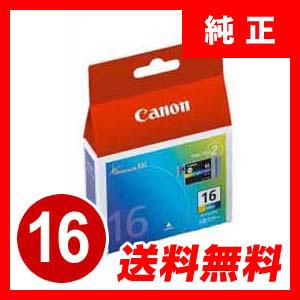 キャノン インクタンク BCI-16Color カラー(2個パック)【返品不可】