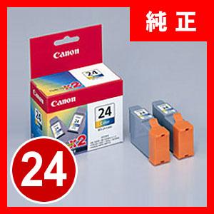 【クリックでお店のこの商品のページへ】キャノン インクタンク BCI-24Black(2個パック) BCI24BK2P