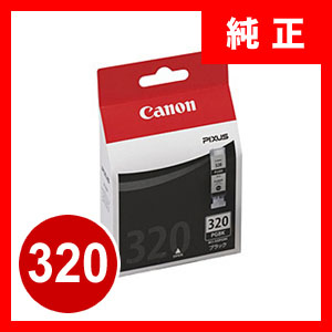 BCI-320PGBK キャノン インクタンク 顔料ブラック