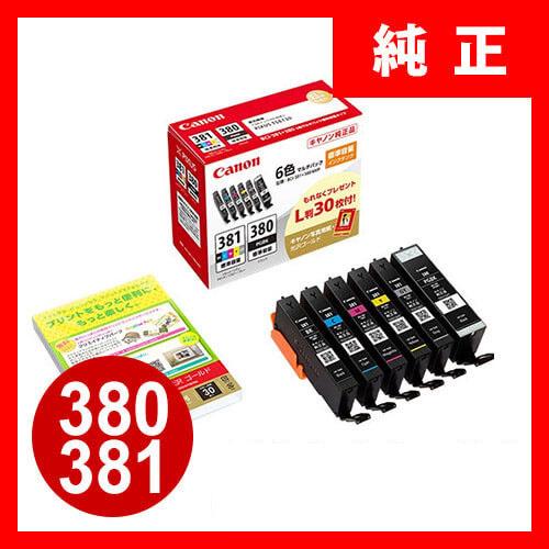 BCI-381+380/6MP キヤノン インクタンク 6色マルチパック
