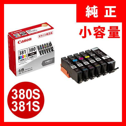 BCI-381s+380s/6MP キヤノン インクタンク 6色マルチパック(小容量)