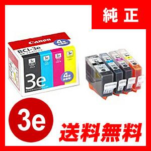 キャノン インクタンク4色パック BCI-3E/4MP【返品不可】