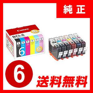 キャノン インクタンク6色パック BCI-6/6MP【返品不可】
