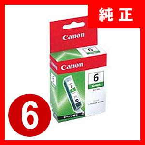 キャノン インクタンク BCI-6G【返品不可】