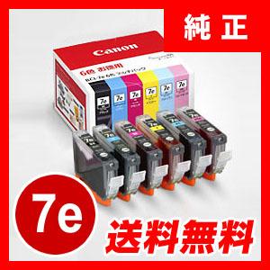 【クリックでお店のこの商品のページへ】キャノン インクタンク6色パック BCI-7e6MP BCI7E6MP