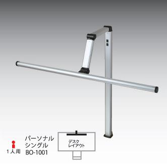 LEDアームライト(オフィス・工場...