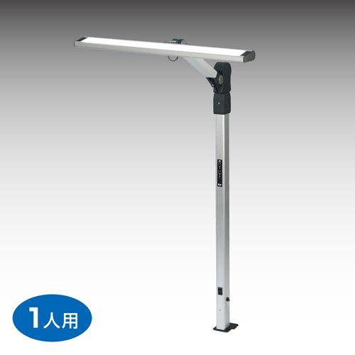 オフィス・工場向けLED照明(1人用) BO-PA-Personal2-