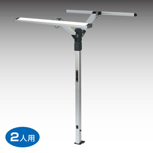 オフィス・工場向けLED照明(2人用) BO-PA-Personal2-