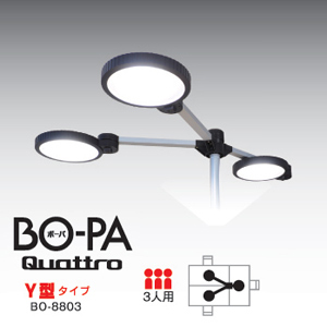 BO-8803