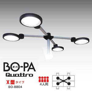 BO-8804