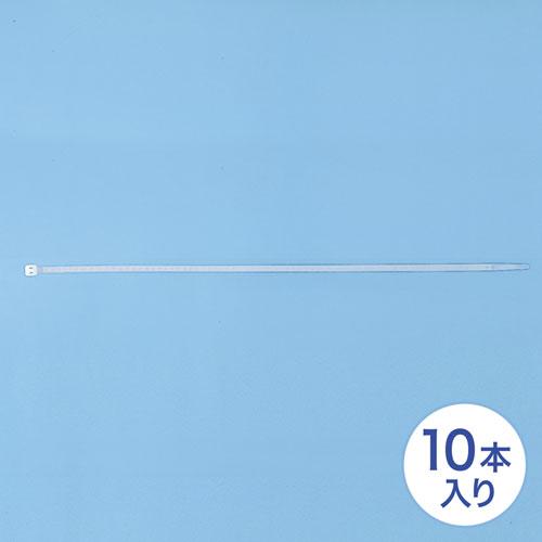 ケーブルタイ(長さ368mm・10本入り)