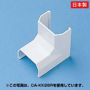 ケーブルカバー(幅17mm・入角・ホワイト)