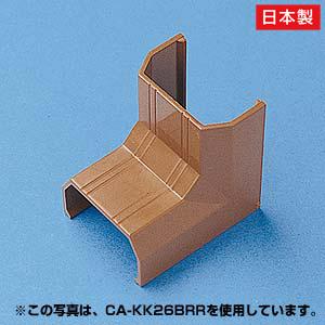 ケーブルカバー(幅22mm・入角・ブラウン)